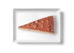Çikolatalı Almondy Kek