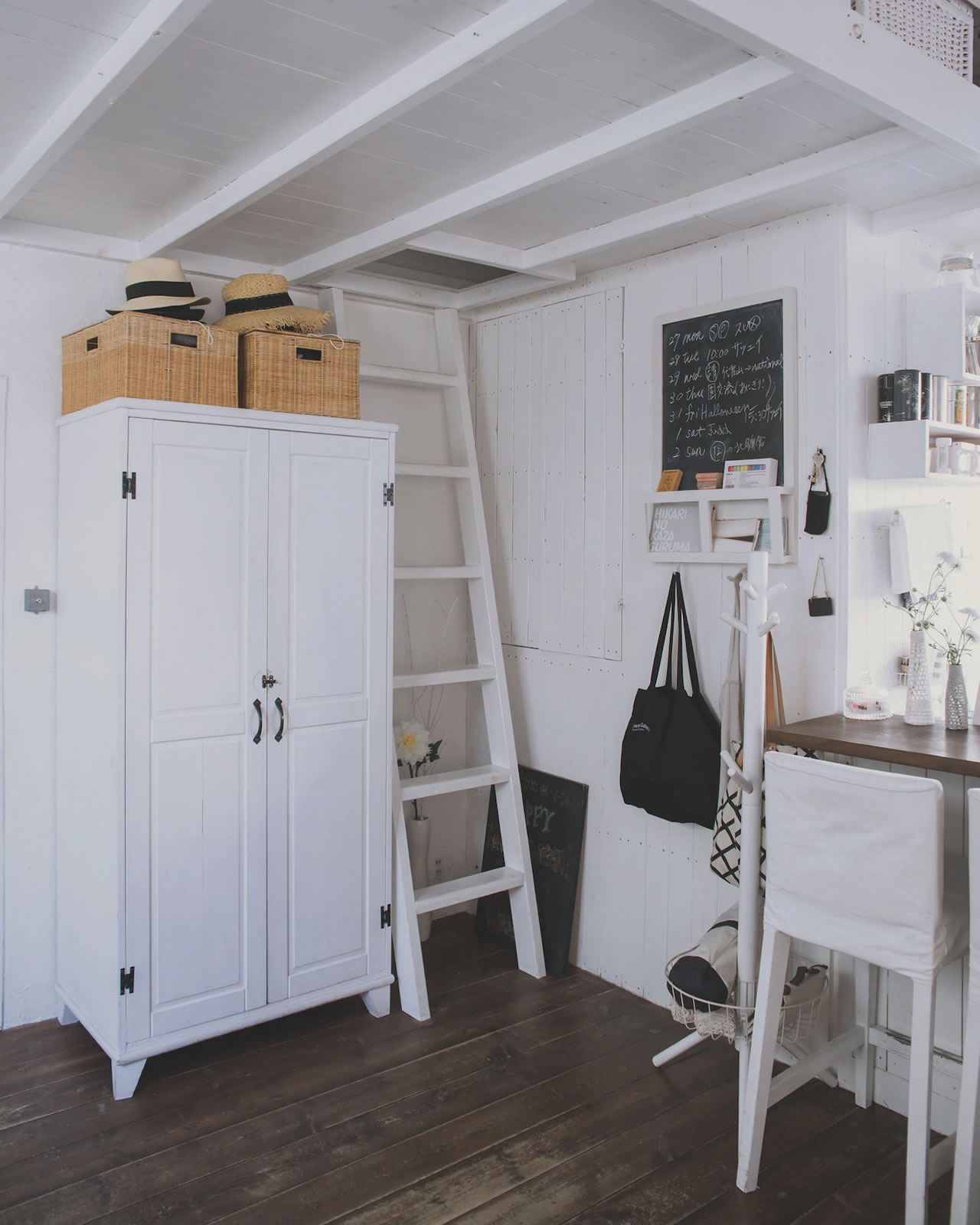 IKEA Ideas- Inventive ideas for small-space living