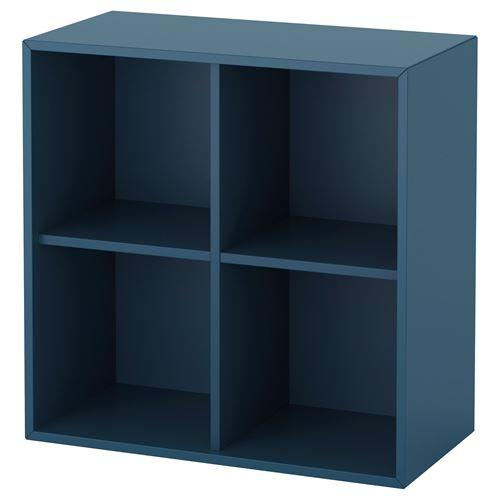 eket dolap koyu mavi 70x35x70 cm ikea tv dolap sistemleri. Black Bedroom Furniture Sets. Home Design Ideas