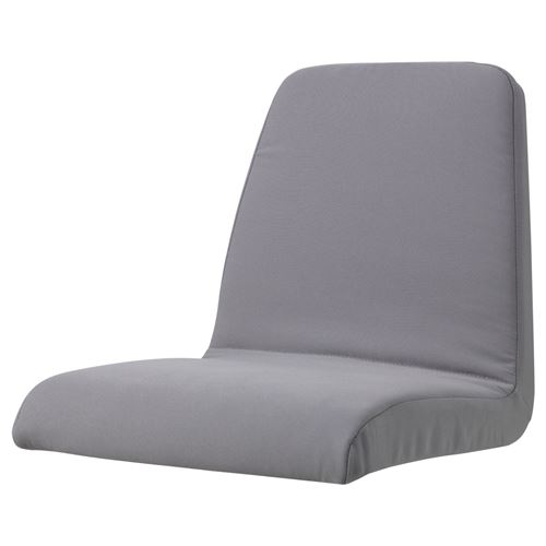 LANGUR,padded seat cover for junior chair