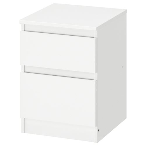 KULLEN,chest of 2 drawers/bedside table