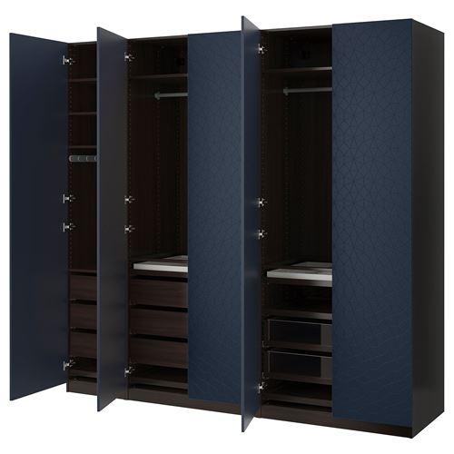 CmIkea Wardrobe Bedroom 250x60x236 Paxhamnas Blackbrownblueblack thdCsQr