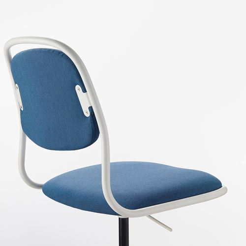 ÖRFJALL,swivel chair